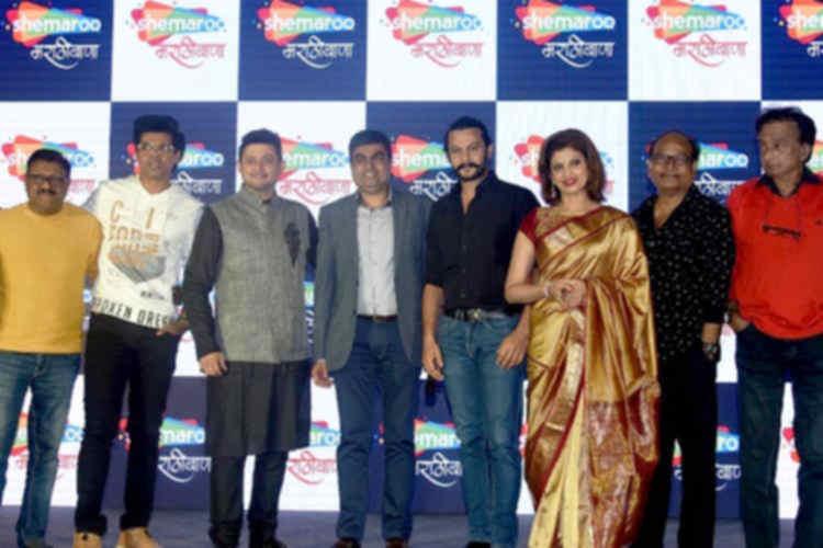 Jaywant Wadkar, Vijay Patkar, Siddharth Jadhav, Swapnil Joshi, Mr Hiren Gada, Adinath Kothare, Varsha Usgaonkar- Shemaroo MarathiBana Launch Event