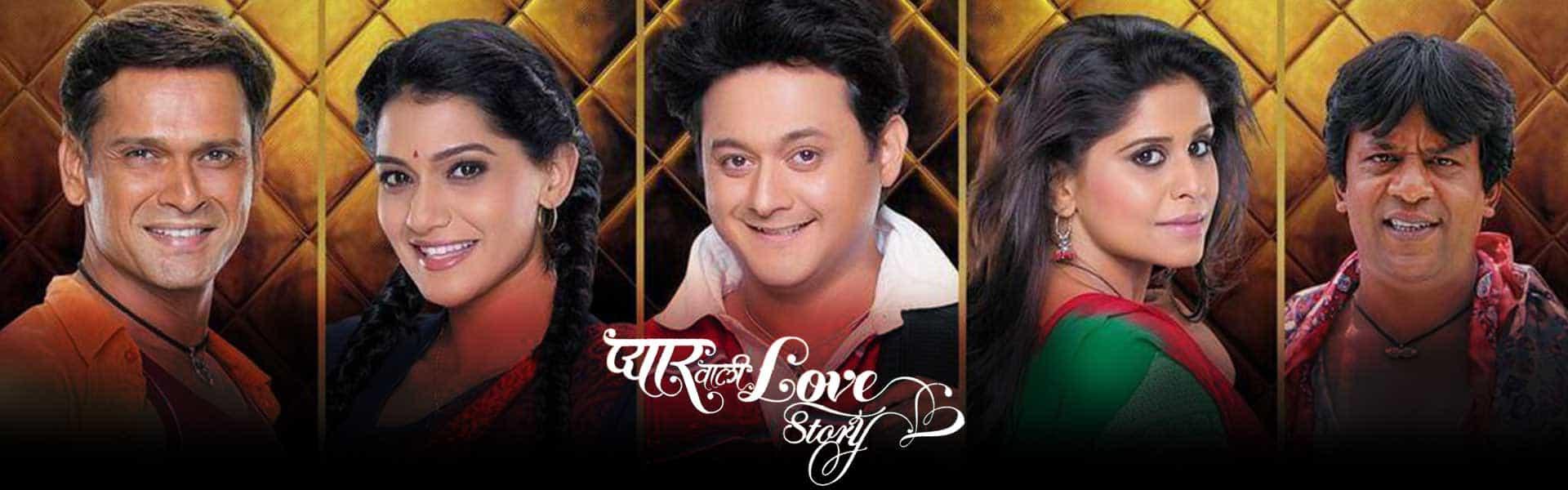 Pyaar-Wali-Love-Story