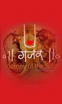 Gajaar: Journey of the Soul